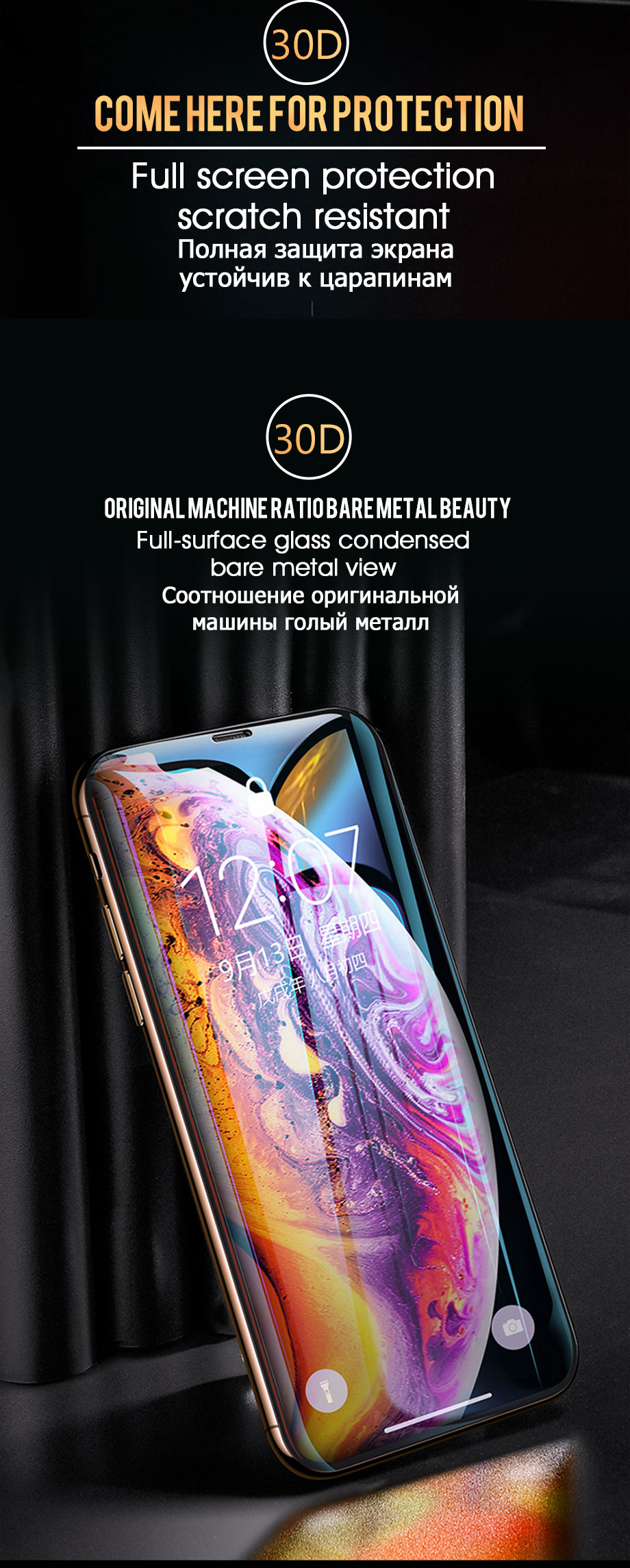 30D Protective Glass on the For iPhone X XS Max XR Tempered Screen Protector Film Curved Edge Glass XR XS Max Full Cover Glass 5