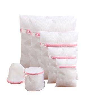 7 шт./компл. полиэстер сетки мешки для стирки протектор путешествия органайзер для хранения в багаже застежка-молния