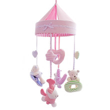 SHILOH Baby Crib Musical Mobile Rotating  Music Box Plush Doll  Rabbit Bear Baby Newborn Gift Present with 60 Songs and Bracket