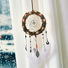 Dream Cather Rattan dream catcher material bag students handicraft accessories lesson birthday qixi valentines day gifts