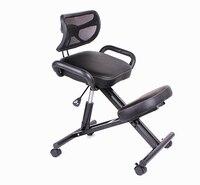 Эргономичный дизайн колено стул со спинкой и ручкой Офис На Коленях Стул эргономичной позе кожаные черные стул с заклинателя