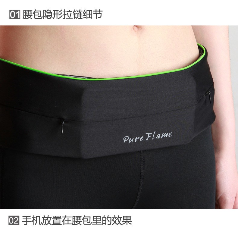 Unisex Sport Gym Running Belt Waist Bag Pack Light Weight Spandex Casual Cycling Funny Storage Waist Packs For Phone Card Key (13)