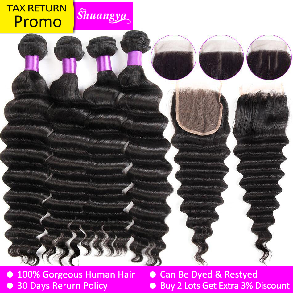 Romantic Zzy Brazilian Body Wave Hair Weave Bundles Human Hair 3 Pcs Non Remy Hair Free Shipping Great Varieties Hair Extensions & Wigs Human Hair Weaves