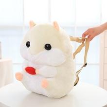 Hamster Plush Backpack
