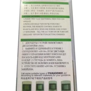 Image 5 - Télécommande universelle à K PN1122 pour tous les climatiseurs PANASONIC nationaux Fernbedienung