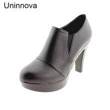 Split Heels Court Shoes