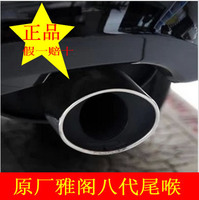 Rear Exhaust Muffler Pipe Outlet Tail Tip For 2008 2011 Honda Accord 8 2 0 2