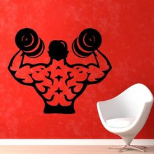 Gym Sticker Fitness Decal Bodybuilding Barbell Posters Name Muscle Vinyl Wall Parede Decor 19 Color Choose