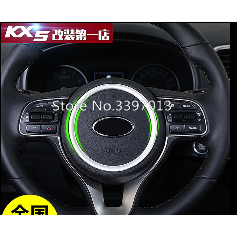 High Quality ABS Car Car Styling Steering Wheel Decorative
