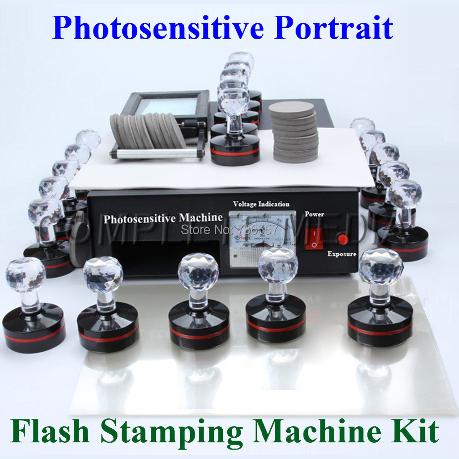 Photosensitive Portrait Flash Stamp Machine Kit Selfinking Stamping Making Seal 10Pcs Holder Film Pad (WITHOUT Ink) ht a600 photosensitive portrait flash stamp machine auto inking kit stamping making seal support film pad without ink 220v