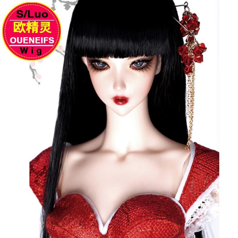 Fairyland shinee ChicLine Soo wig free shipping size 4.5-5.5 inch 1/4 high-temperature Fid Stella girl hair bjd sd doll L01B
