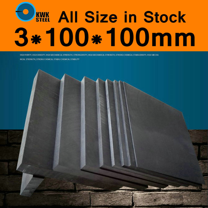 Graphite Plate 3x100x100mm Panel Sheet High Pure Carbon Graphite Electrode Graphite Carbon Sheet High Purity Mould DIY 3D Print