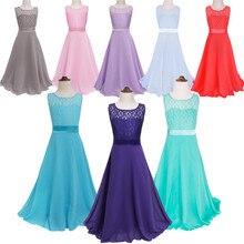 Lace Cheap Flower Girl Dresses