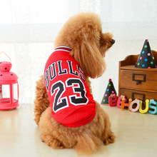 Dog basketball costume Pet clothes.
