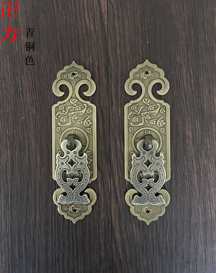 Don't rub off the Chinese antique furniture of Ming and Qing Dynasties bookcase cabinet cabinet door handle retro copper copper китайские шахматы friends of the ming 0811210