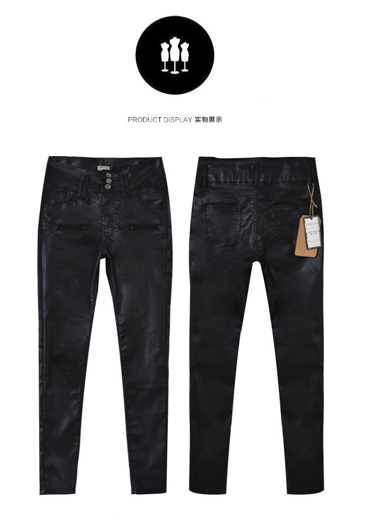 HTB16uquKXXXXXbNXXXXq6xXFXXXR - Black Leather Pants Skinny High Waist Jeans women PTC 47