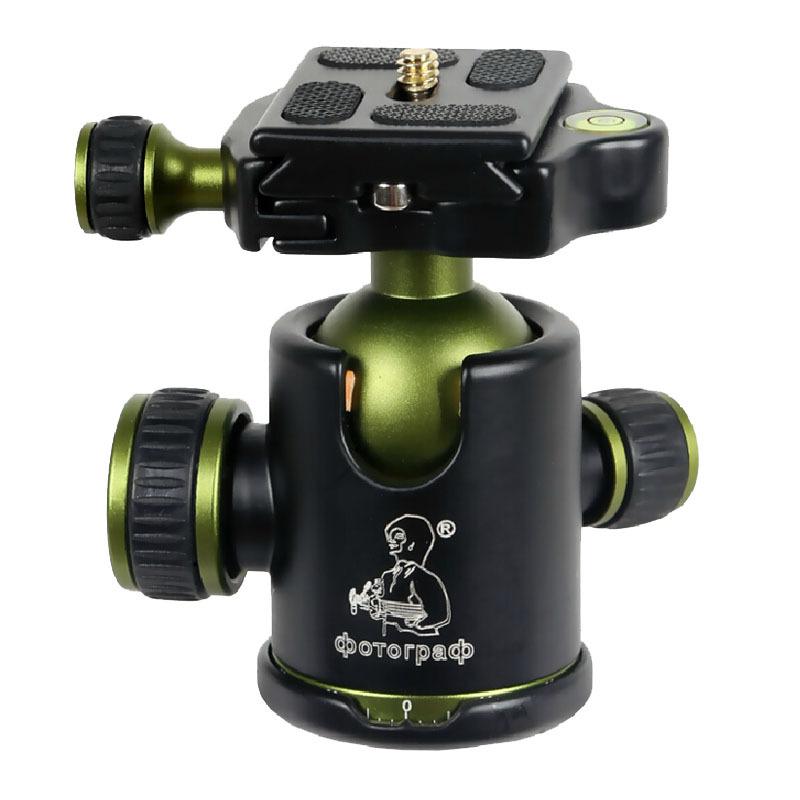 """Prix pour DPOTORPADP SYS20 Trépied En Aluminium Manfrotto Rotule avec Quick Release Plate 1/4 """"vis Max Charge 8 KG Pour Canon Nikon Sony DSLR"""