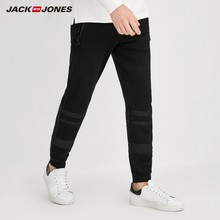 Jack Jones JackJones Men's Elastic Drawstring Waist Band Sweatpants Sport Gym Fit