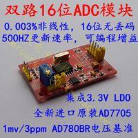 AD7705 Dual 16 Bit ADC Data Acquisition Module Instrumentation Sensor SPI Interface Programmable Gain|Air Conditioner Parts| |  -