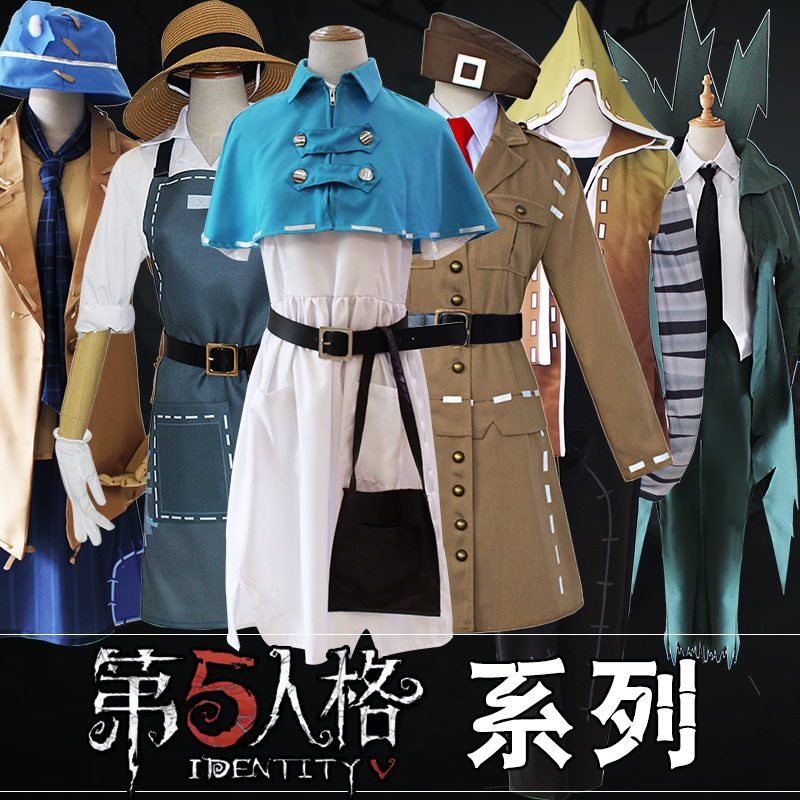 Game The Fifth Personality Cosplay Costume Identity V Jack Gardener/Mercenary/Air Force/Doctors Cosplay Suit Full Sets Halloween