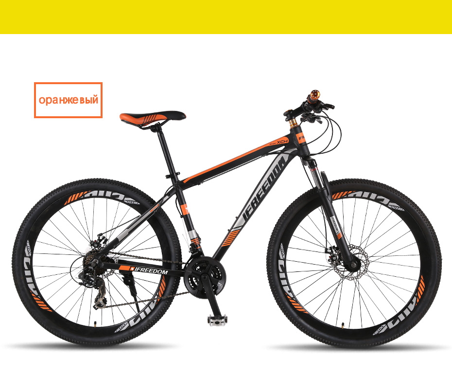 HTB16utrXcrrK1RjSspaq6AREXXao Love Freedom High Quality 29 Inch Mountain Bike 21/24 Speed Aluminum Frame Bicycle Front And Rear Mechanical Disc Brake