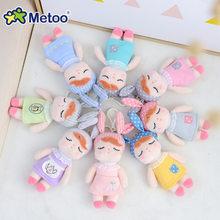 Metoo – Poupée en peluche pour enfant, jouets doux en forme d'animal, Kawaii, mini lapin Angela, pendentif, porte-clé, pour bébé garçon et fille