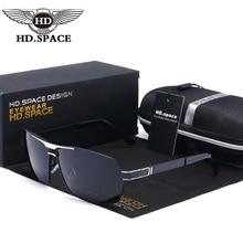 2017 New Polarized Sunglasses for men Driving Sun glasses UV400 Brand designer fashion gafas oculos de sol