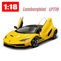 Maisto Car Model 1/18 LP770 Alloy Static Super Sports Car Model Toys Limited Edition Office Decoration Business Gift