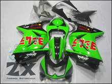 Carenagens para Kawasaki Ninja ZX 250R kit 250 2008 2009 2010 2011 2012 2013 2014 EX250 08-14 kits carenagem SUK 2513