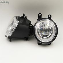 Car Flashing 2pieces LED Angel Eyes Fog Light Lamp DRL Daytime Running Light Daylight 2 Functions DRL For Toyota Harrier 2014 16