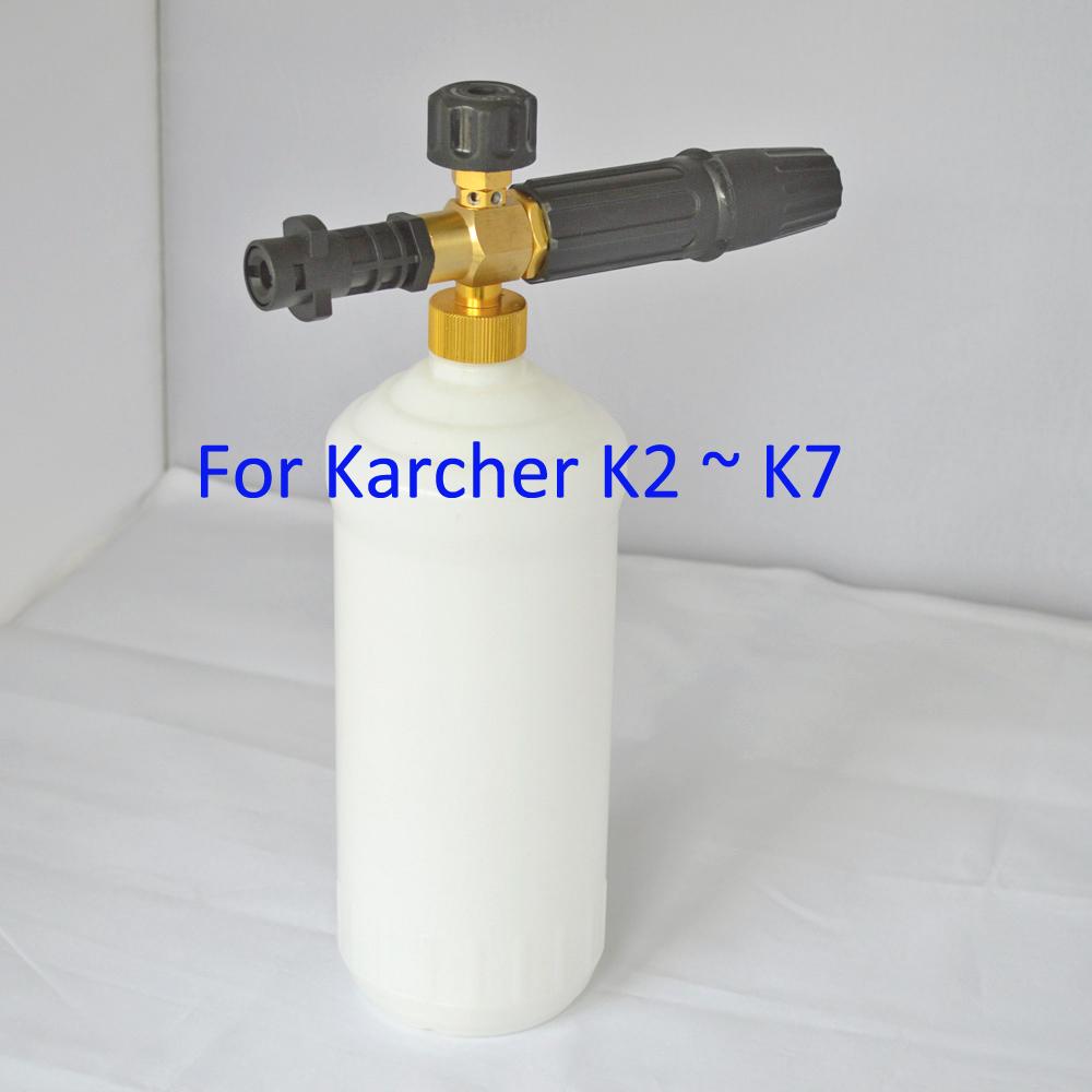 Prix pour Générateur de mousse pour Karcher K2 K3 K4 K5 K6 K7 Haute Pression Rondelles