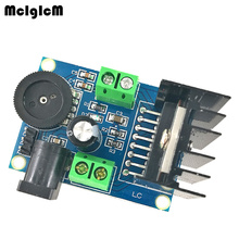 MCIGICM 50pcs Audio Power Amplifier DC 6 to 18V TDA7297 Module Double Channel 10 50W Hot sale