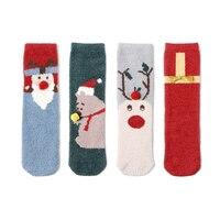 VVQI Pre sale Christmas socks gift 4 pairs kawaii cute socks winter thick keep warm cartoon animal print Luxury gift box packag