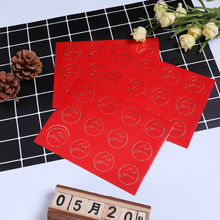 120pcs/lot Cute Red For you bronzing garland round self-adhesive sealing  Label Stickers Gift Bag Candy Box Decorate