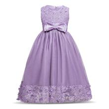 2017 New Summer Bébé Fleur Fille Robe Princesse Élégante Robes Arc cravate Robes De Soirée De Mariage Vêtements Pour 4 à 10 Ans filles