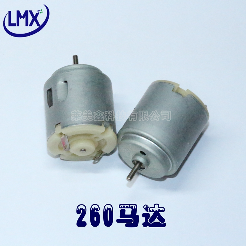 Online Buy Wholesale Direct Current Motor From China