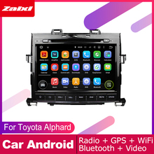 ZaiXi 2 DIN Auto DVD Player GPS Navi Navigation For Toyota Alphard 2007~2014 Car Android Multimedia System Screen Radio Stereo