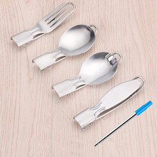 304 Stainless Steel Folding Cutlery Set Folding Knife and Fork Spoon Salad Spoon Straw Outdoor Portable Folding Tableware portable pocket stainless steel folding fork spoon knife dinner set random color