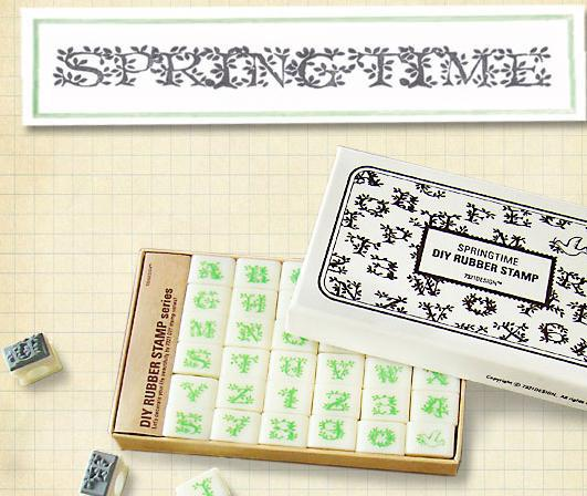 High quality flower letter stamp full packing scrapbooking stamp free shipping