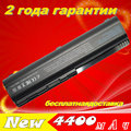 JIGU аккумулятор Для Ноутбука HP HSTNN-CB72 511883-001 511872-001 511872-002 497694-002 498482-001 536436-001 516915-001 513775-001