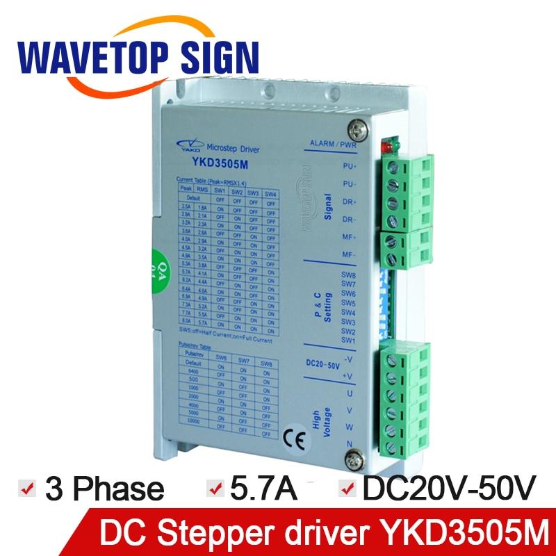 YAKO stepper motor driver YKD3505M 3 phase stepper driver YKD3505M INPUT VOLTAGE DC20V-50V INPUT CURRENT 5.7A MATCH MOTOR42~86mm цена