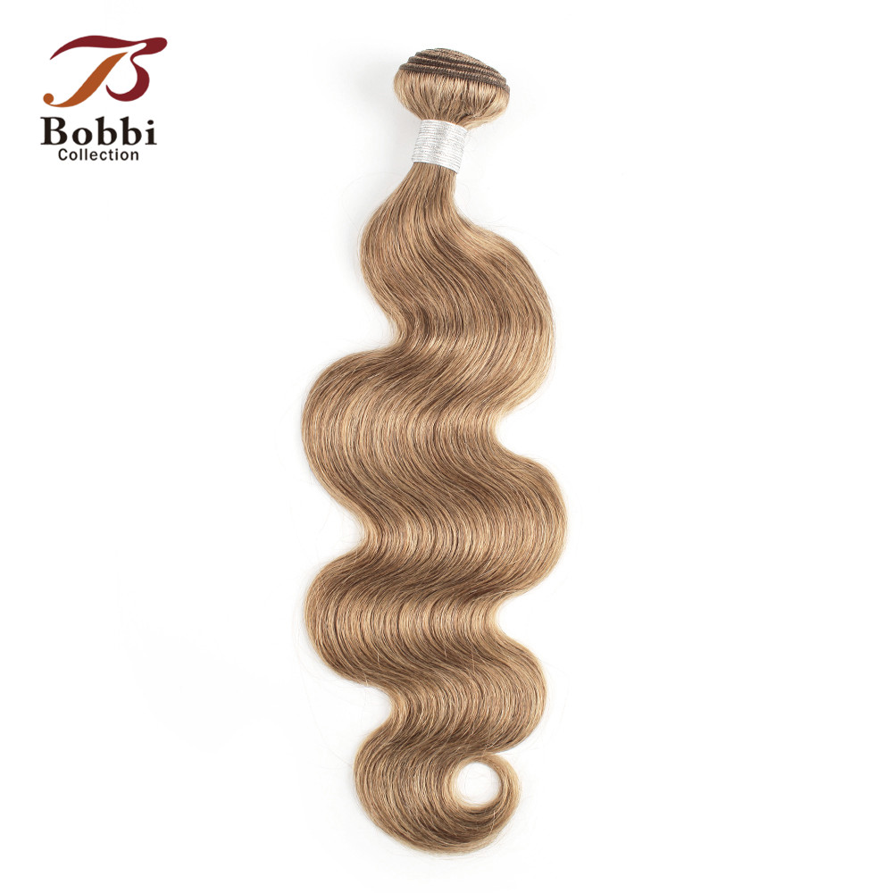 Bobbi Collection 1 Piece Color 8 Ash Blonde Hair Weave Bundles Indian Body Wave Non Remy Human Hair Extension 16-24 Inch