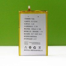 Original GIONEE Battery BL-N2300 For Gionee S5.5 GN9000 battery free shipping+tools gionee s10