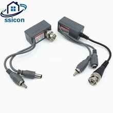 SSICON 5 весна видеонаблюдения кабель CAT5/5Е/6 кабель видеонаблюдения Балун BNC видео Балун мощность пассивный Балун RJ45 PoE мощность видео аудио