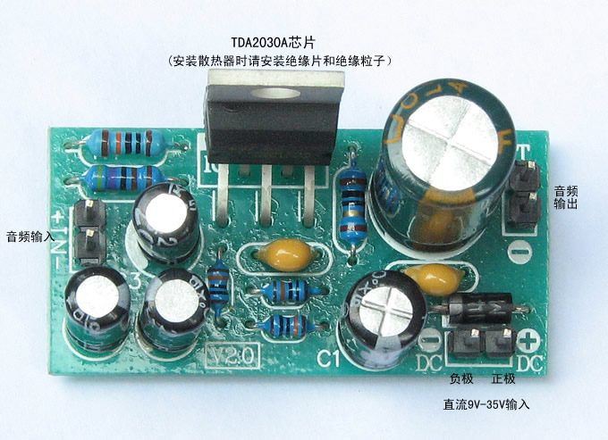 Have a fever after class TDA2030A single channel power amplifier board production of electronic DIY PCB empty plate kit parts 100w tda7293 single channel fever amplifier board