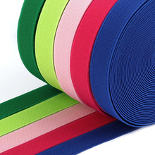 15mm/20mm/25mm Multi-colors Durable High Elastic DIY Ribbon 1.5mm Thickness Sewing Accessories For Clothes Shoes 13 Colors