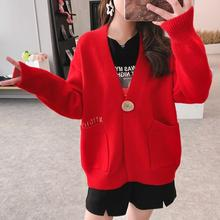 High Quality Knitted Cardigan Women 2019 Autumn Winter Thick Warm Sweaters Oversized V-Neck Long Sleeve Tops Pockets Knitwear v neck high low ombre knitwear