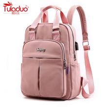 2020 VIP Fashion Multi pocket Ladies Backpacks Large Capacity Women Backpacks Famous Brand Solid School Bag For Teeanger Girls