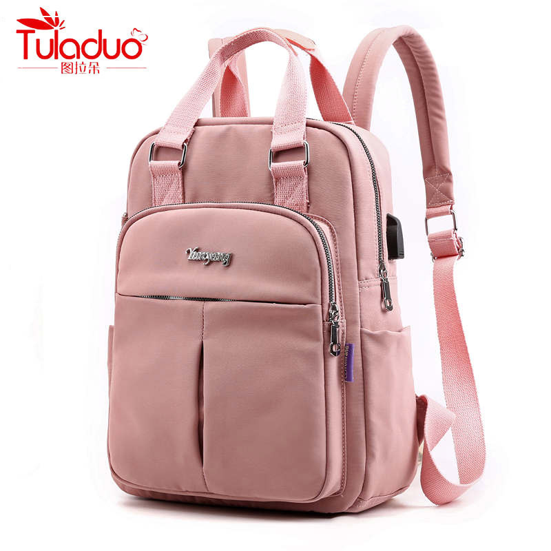 TULADUO Large Capacity Women Backpacks Famous Brand Solid School Bag For Teeanger Girls Fashion Multi-pocket Ladies Backpacks