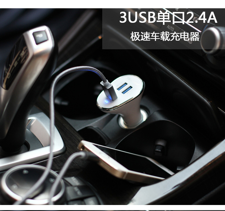 Earldom 3 USB Car Charger for Phone Car-charger for Samsung iPhone Xiaomi Huawei Quick Charge Adapter Mobile Phone Chargers 2A